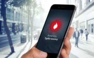 Как подключить дополнительный интернет абонентам МТС для тарифов Smart
