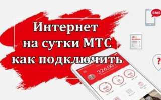 Абсолютно даром: сотовый оператор «МТС» запустил бесплатный безлимитный мобильный интернет