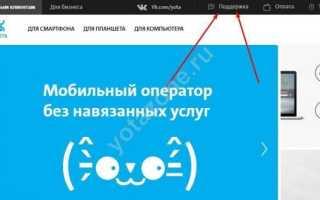 «Yota Деньги»: как работает сервис, комиссия за переводы, условия