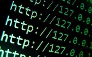Как подключить статический IP адрес Ростелеком: цена вопроса