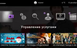 Список каналов Ростелеком по пакетам телевидения