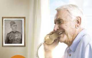 Как узнать номер стационарного телефона по адресу