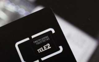 Как отключить интернет на МТС: способы отключения всех платных и бесплатных интернет-услуг