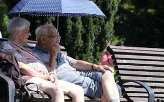 МГТС интернет для пенсионеров