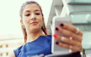 Как попросить перезвонить клиента Водафон (МТС), при нулевом балансе