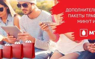 Спутниковое ТВ МТС – тарифы, цены, каналы и пакет Базовый в 2021 году