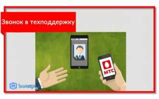7 способов отключить услугу «Вам звонили» на МТС