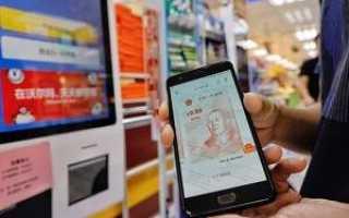 Тарифы МГТС на мобильную связь в 2021 году