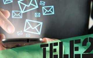 Пакет СМС Теле2: доступные варианты