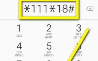 ММС на МТС – как подключить, настроить, отправить, посмотреть?
