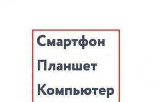 Тарифы Йота в Новосибирске в 2021 году на мобильную связь и интернет