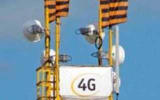 Зона покрытия сотовой сети оператора Ростелеком