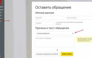 Как подключить интернет от Дом.ру