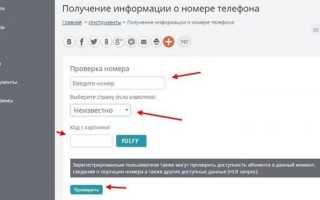 Телефонные коды городов России, коды стран мира, коды сотовых операторов (def-коды)