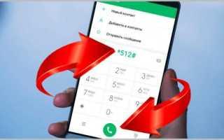 Способы узнать, за что снимают деньги на Мегафоне