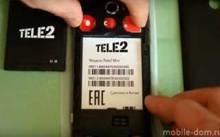 Какой код разблокировки теле2. Простые способы разблокировки sim-карты Теле2