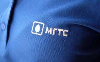 МГТС личный кабинет: вход и регистрация клиента