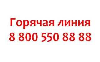 Техническая поддержка WIFIRE в Москве. Офисы обслуживания провайдера ВАЙФАЙР