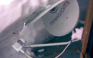 Основные причины отсутствия сигнала от спутниковой антенны Триколор: решаем проблему