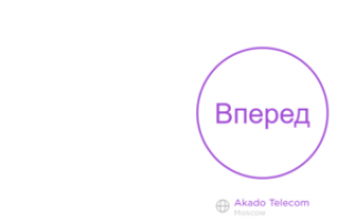 Как проверить скорость интернета от Akado: сайты и программы для проверки