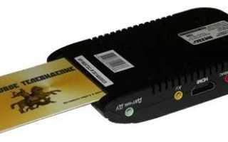 Лучшая приставка для интерактивного телевидения с Wifi: выбор и подключение