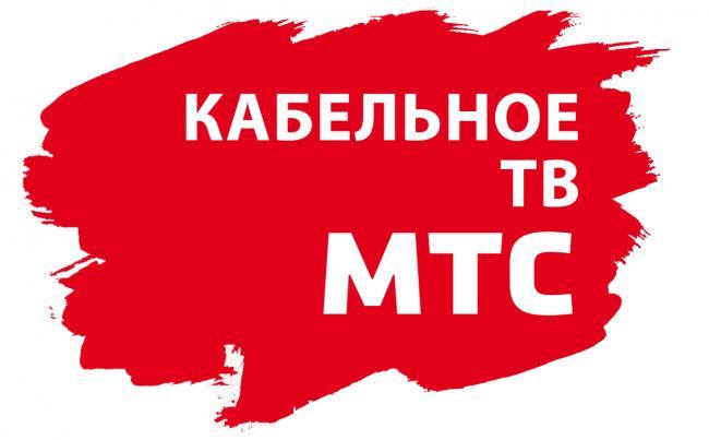 mts-kabelnoe-televidenie.png