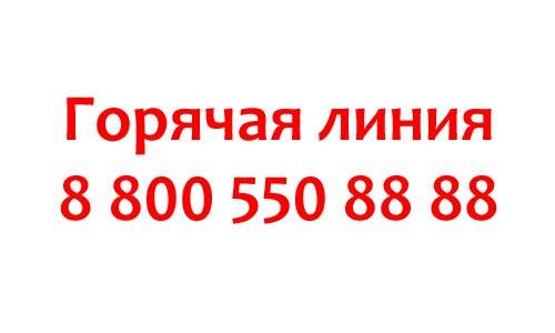 Kontakty-WiFire.jpg