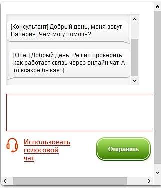 telefon-goryachej-linii-motiv2.jpg