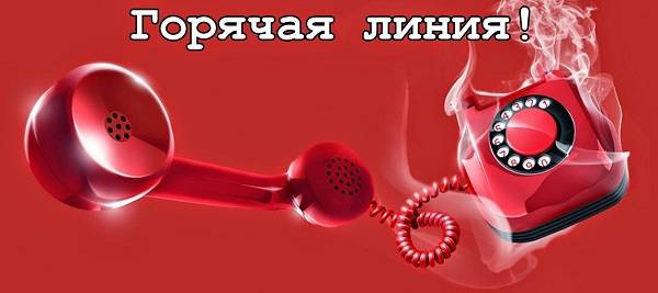 Goryachaya-liniya-sputnikovogo-i-kabelnogo-televideniya-MTS.jpg