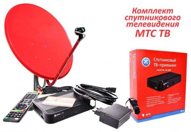 Vidy-sputnikovogo-interneta-MTS.jpg
