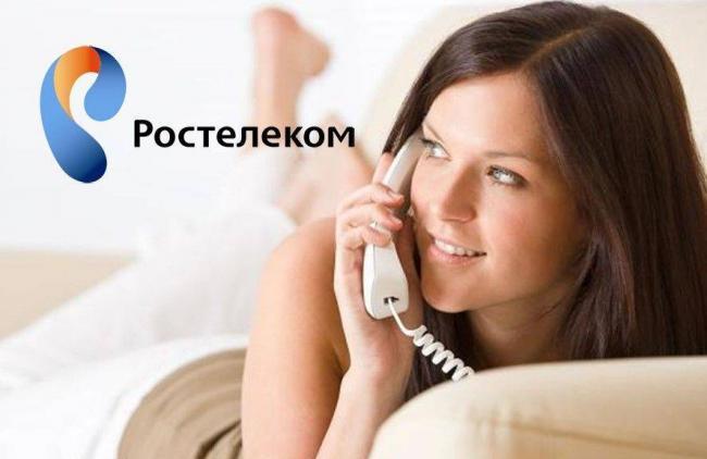 otkazatsya-ot-domashnego-telephona_result.jpg