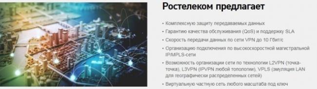 moscow.rt_.ru-screen-capture-2018-05-06_18-44-21.jpeg