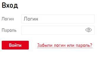 lichnyj-kabinet-rinet-registratsiya-na-sajte-funktsii-akkaunta-1.jpg