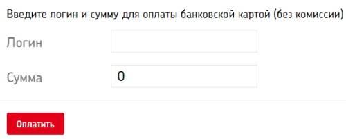 lichnyj-kabinet-rinet-registratsiya-na-sajte-funktsii-akkaunta-3.jpg