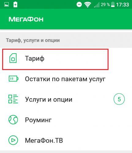 Screenshot_20180129-173317.png