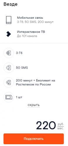 Screenshot_1-1.png