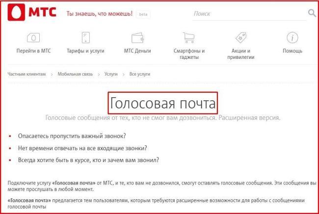 screenshot_1-3-1.jpg