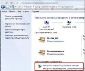 2-Nastrojka-podklyucheniya-300x250.jpg
