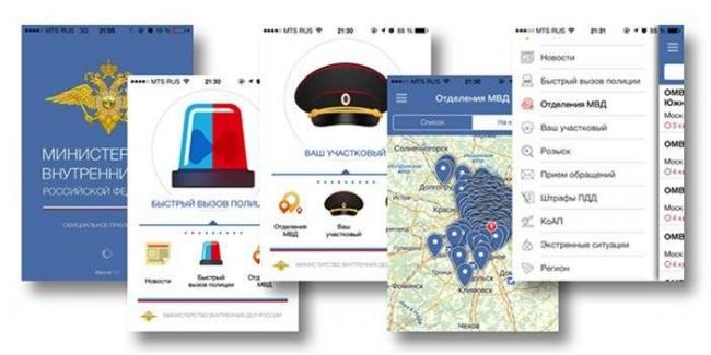1534406401_vyzov-policii.jpg