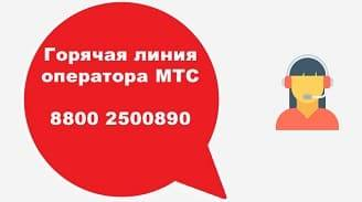 mts2.jpg