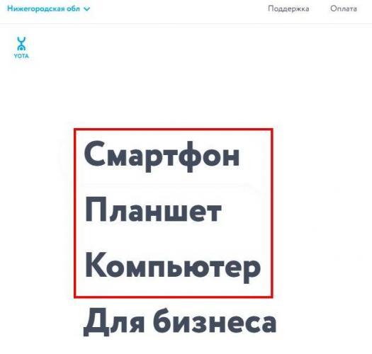 Zakazat-Simku2.jpg