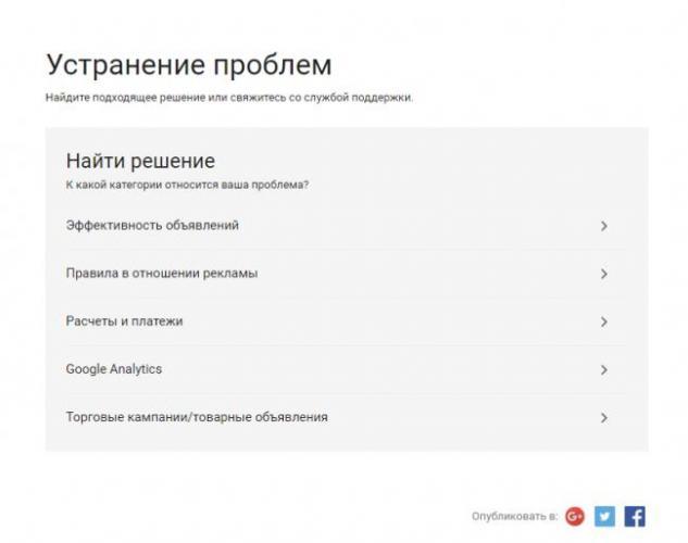 google-gl-2.png