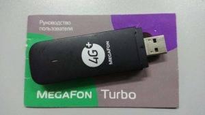 5-Modem-Megafon-300x169.jpg