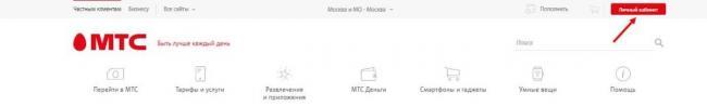 MTS-JJota.jpg