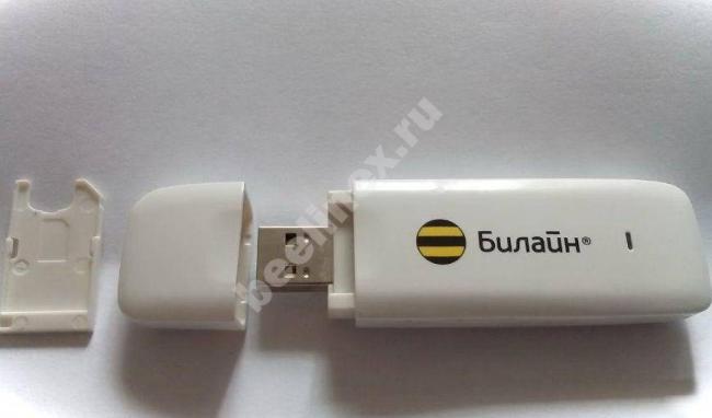 kak-nastroit-modem-4_1.jpg
