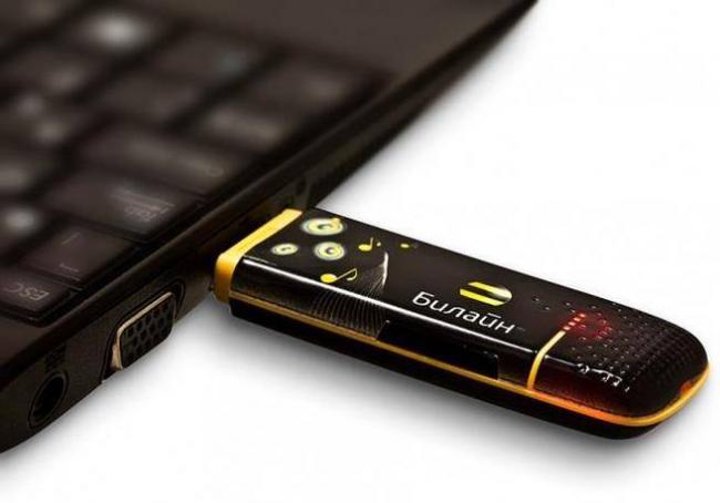 20213819102-modem-vstavlen-v-kompyuter.jpg