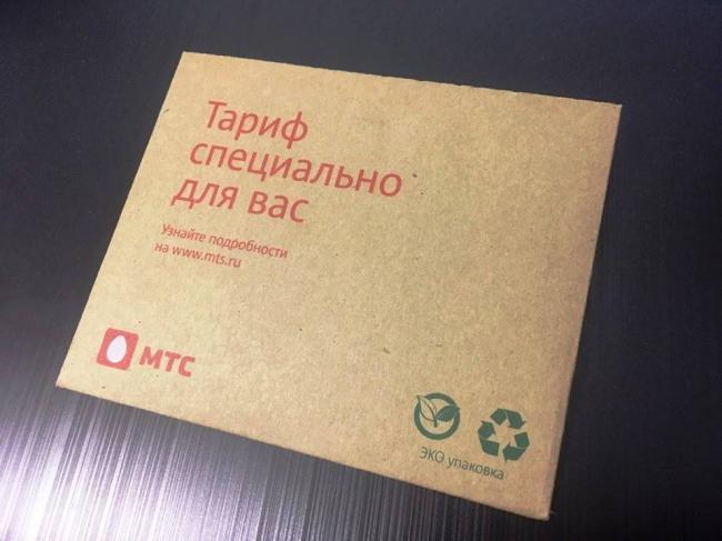 mts-tarifishe-3.jpg