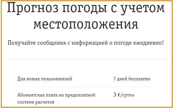 Screenshot_1-92.jpg