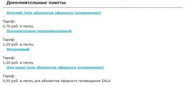 Screenshot_444.jpg
