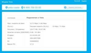 Kartinka-8.-Kak-ustanovit-drajver-na-Vindovs--300x175.jpg